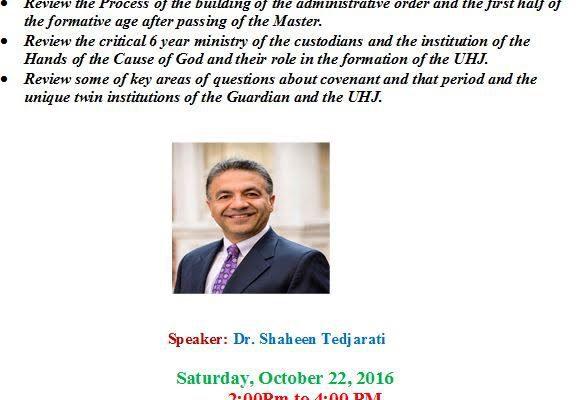 seminar-dr-shaheen-sept2016